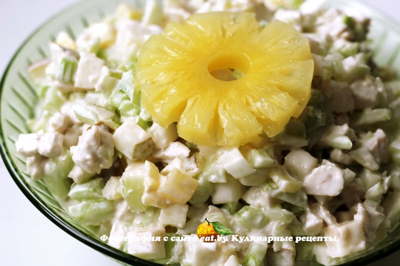 салат сельдерей курица ананас