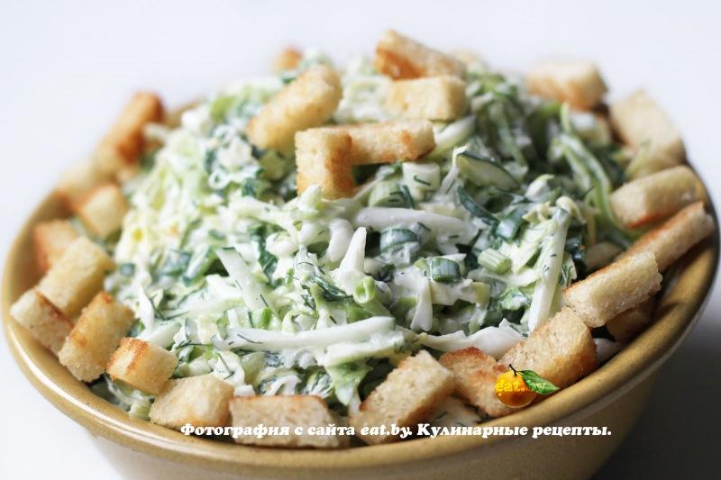 салат весна рецепт с капустой и