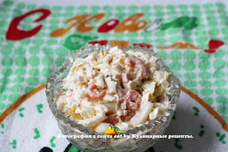 салат с креветками и кальмарами рецепт с фото очень