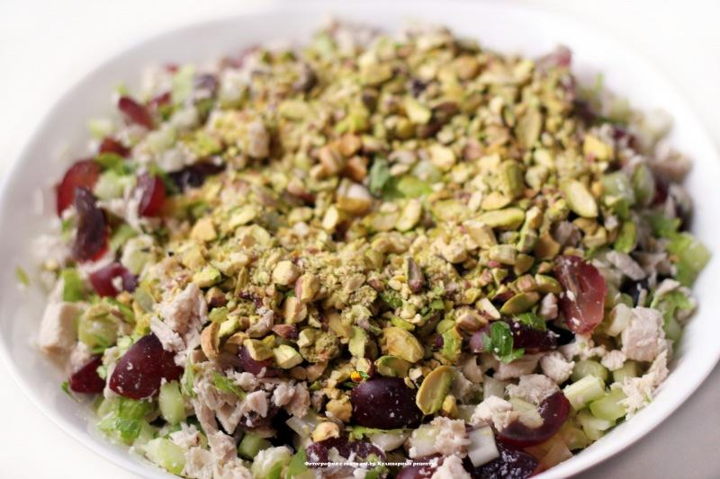 салаты с фисташками и виноградом рецепт с фото