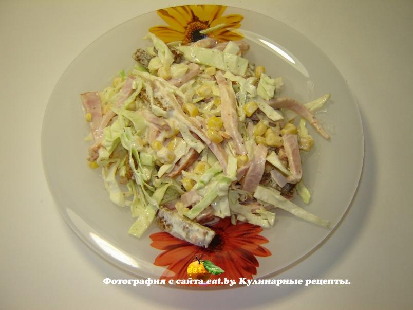Салат из капусты и помидора