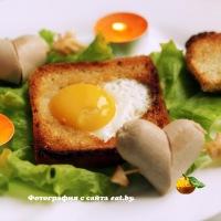 Яичница в хлебе ко Дню влюбленных