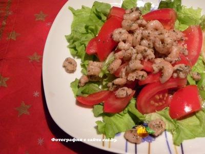 фото Салат креветками и помидорами