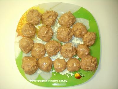 Конфеты сливочные с орехами